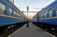УЗ назначила 8 дополнительных поездов на Троицу