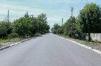 Дорогу, ведущую в две области, отремонтировали в Павлограде – Валентин Резниченко