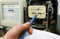 ДТЭК Днепровские электросети призывает клиентов своевременно оплачивать электроэнергию – от этого зависит надежность электроснабжения в домах