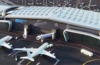 Аэропорт в Днепре: лоукосты и сроки. Интервью с губернатором