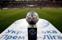 Минздрав разрешил возобновить футбольные матчи
