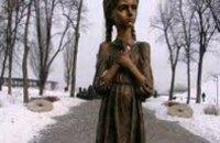 Завтра в Днепропетровске почтят память жертв Голодомора