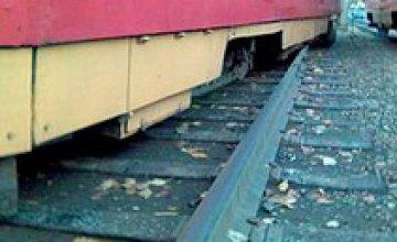 В Днепропетровске снова сошел с рельс первый трамвай