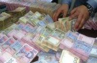 В 2017 году Интерпайп уплатил Днепру около 500 млн грн налогов