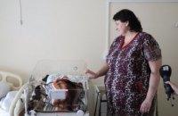 В Днепре рожениц и «тяжелых» младенцев спасают с помощью препаратов из плазмы крови