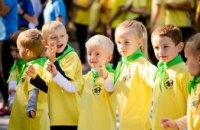 В криворожском «активном парке» провели спортивную зарядку «Вперед к высотам Олимпа» (ФОТОРЕПОРТАЖ)