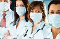 В 2013 году в Днепропетровской области подготовят почти 1,4 тыс. человек медперсонала