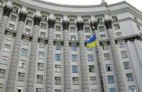 Кабмин предлагает парламенту установить 2-летний мораторий на повышение налогов