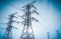 Чому бюджетні установи Дніпра та області з 1 січня оплачують електроенергію за завищеним тарифом
