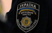 Днепропетровская облгосадминистрация и Госкомпромышленной безопасности, охраны труда и горного надзора подписали совместный дого