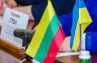 Литва пригласит психологов Днепропетровщины к себе на обучение