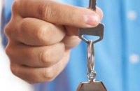 В Харькове мужчина незаконно продал квартиру после смерти друга