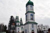 Депутаты выделили 2 млн грн на реконструкцию Свято-Троицкого кафедрального собора в Новомосковске