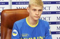 Днепродзержинский тхеквондист стал серебряным призером чемпионата Европы по тхеквондо ВТФ среди кадетов