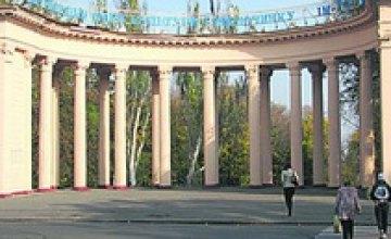 1 мая днепропетровские парки откроют летний сезон