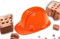Сегодня – Всемирный День охраны труда