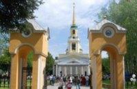 Днепропетровская епархия распродала сувениры в помощь онкобольным детям
