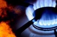 В Днепропетровской области снизили цену на сжиженный газ для населения на 6-10%