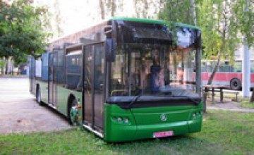 В Днепропетровской области будут собирать новые городские автобусы