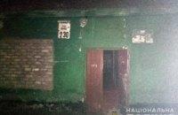 В Днепре вооруженный грабитель напал на семейную пару (ФОТО)