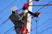 Ремонты – без отключений: ДТЭК Днепровские электросети освоил европейскую технологию проведения работ без отключения электроснабжения