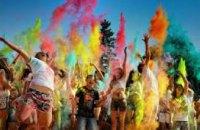 В Днепре пройдет ежегодный фестиваль красок Kolir Fest Dnipro: где и когда