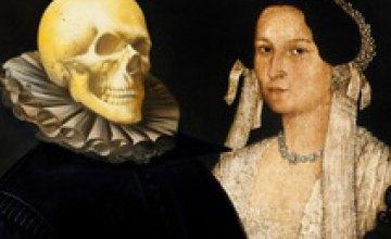 В Днепропетровском художественном музее покажут «мужчину с черепом»