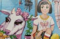 У ДніпроОДА дитяча письменниця презентує книгу про гламурну корову та летючого кота