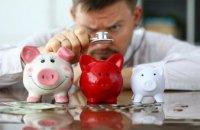Какие сбережения украинцев подлежат обязательному декларированию в рамках налоговой амнистии?