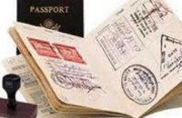 МИД рекомендует украинцам не посещать Сирию и Ирак