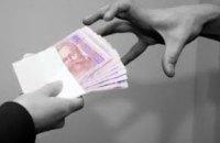 На Днепропетровщине чиновник миграционной службы погорел на взятке