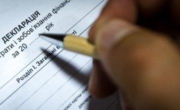 В Украине впервые будут судить чиновника за неподанную декларацию