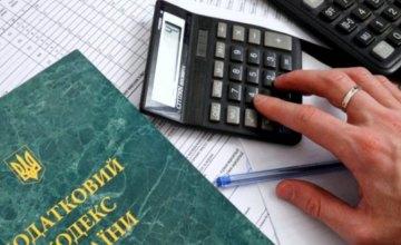 Индивидуальный налоговый номер: для чего он нужен и как его получить