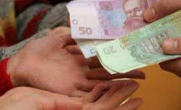 В Днепре две переселенки получали государственную помощь, имея недвижимость и счета в банках