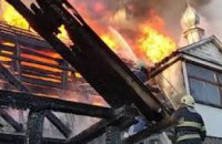 За период выходных в Днепропетровской области произошло порядка 10 пожаров