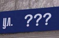 В Днепре одну из улиц назвали в честь выдающегося ученого Георгия Дзяка