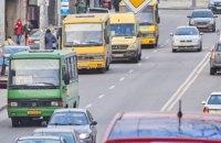 С сегодняшнего дня в Днепре запустили новые маршруты общественного транспорта