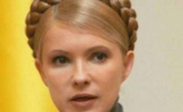 Тимошенко пообещала запретить банкам забирать залоговое имущество и поднимать проценты по кредитам