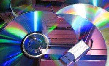 Налоговики разоблачили 2 подпольных производства CD/DVD дисков в Кривом Роге
