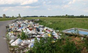 Виктор Бондарь приказал очистить дороги перед въездом в населенные пункты Днепропетровской области
