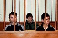 Суд вынес приговор «днепропетровским маньякам»