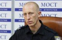 Полиция рассказала, как предотвратить квартирные кражи