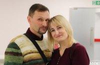 У Дніпрі до Дня Закоханих стартувала акція «Донорство - це любов» (ФОТО)