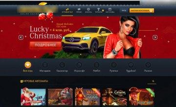 На Днепропетровщине 28-летний парень организовал онлайн-казино и ежемесячно получал более 100 тыс. долларов прибыли