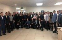 На производстве компании Bauers Implants прошла встреча Днепровского отделения АИУ (ФОТО, ВИДЕО)