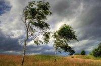 На Днепропетровщине объявлено предупреждение об ухудшении погодных условий