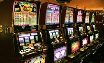 В Днепропетровской области прекращена незаконная деятельность зала игровых автоматов