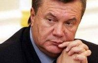 Виктор Янукович требует от Обамы выполнения обязательств