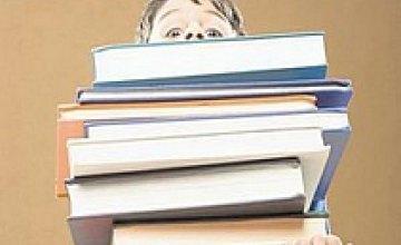 В этом году библиотеки Днепропетровской области пополнят свой фонд на 1 млн 257 тыс. грн