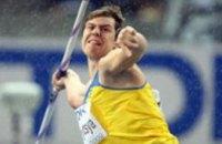 Днепропетровский легкоатлет побил рекорд в метании копья, державшийся 34 года